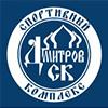 Спортивный комплекс «Дмитров» - МАУ СК «Дмитров»