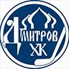 """МУ СШОР Альберта Демченко """"Дмитров"""""""