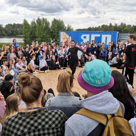 Дмитровская активная молодёжь участвует в самом массовом молодёжном форуме Московской области «Я – гражданин Подмосковья»