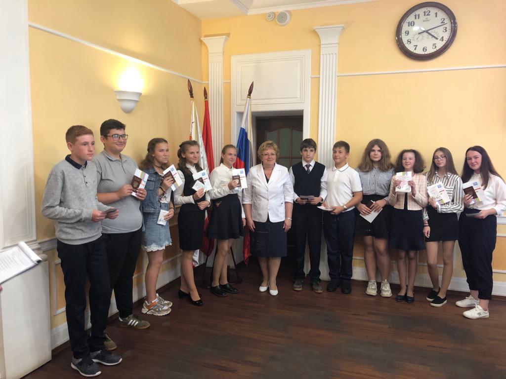 Торжественное вручение паспортов юным гражданам Дмитровского городского округа